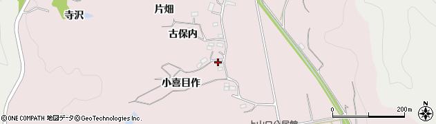 福島県いわき市平上山口(小喜目作)周辺の地図
