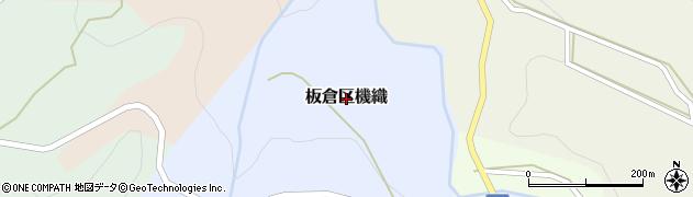 新潟県上越市板倉区機織周辺の地図