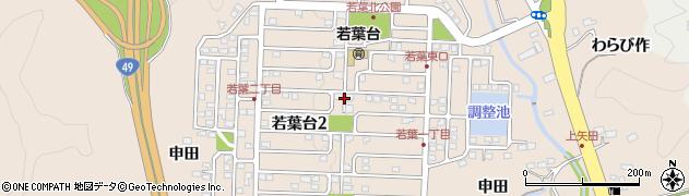 福島県いわき市若葉台周辺の地図