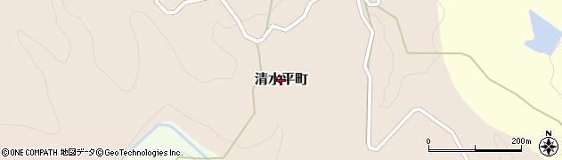 石川県七尾市清水平町周辺の地図
