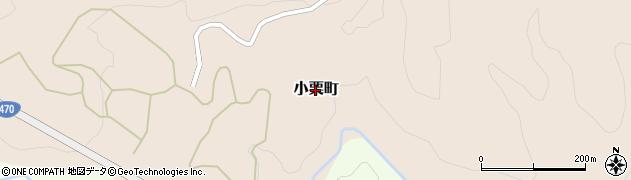 石川県七尾市小栗町周辺の地図