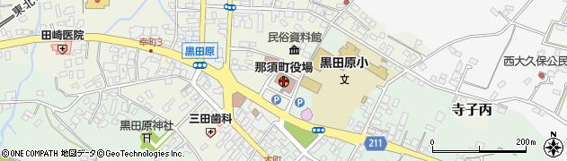 栃木県那須町(那須郡)周辺の地図