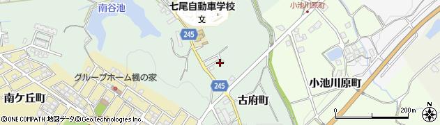 石川県七尾市古府町(な)周辺の地図
