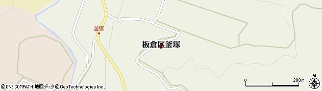 新潟県上越市板倉区釜塚周辺の地図
