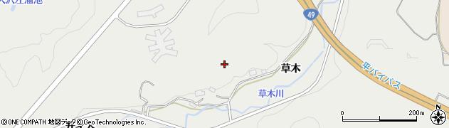 福島県いわき市平上荒川(草木)周辺の地図