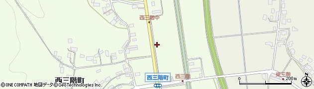 石川県七尾市西三階町(戌)周辺の地図