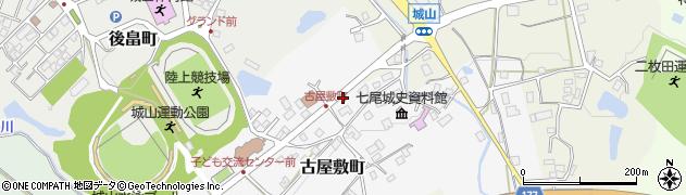 石川県七尾市古屋敷町(ヨ)周辺の地図