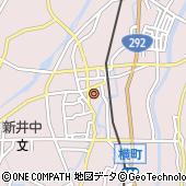 新潟県妙高市
