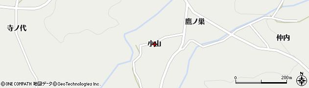 福島県いわき市遠野町深山田(小山)周辺の地図