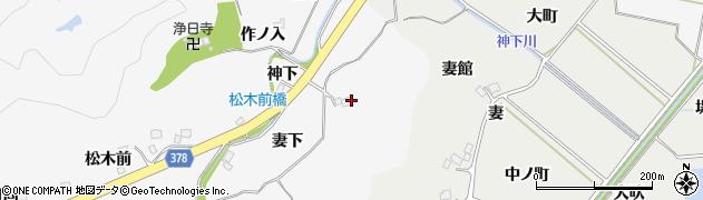 福島県いわき市平上高久(妻下)周辺の地図