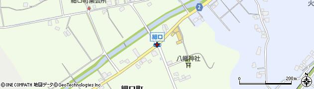 細口周辺の地図