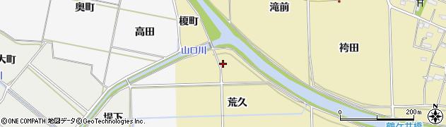 福島県いわき市平下高久(荒久)周辺の地図
