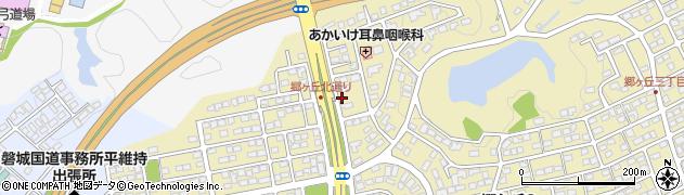 にこやか整骨院周辺の地図