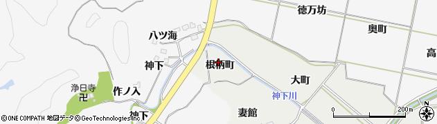 福島県いわき市平下山口(根柄町)周辺の地図