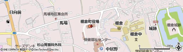 福島県東白川郡棚倉町周辺の地図