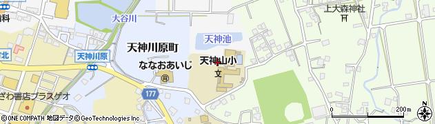 石川県七尾市本府中町(天神山)周辺の地図