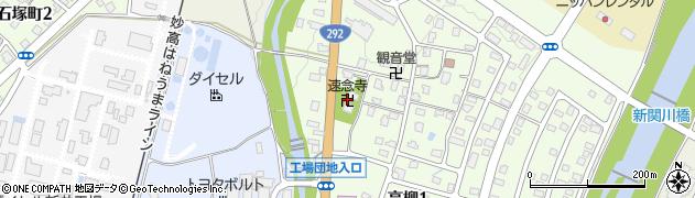 速念寺周辺の地図