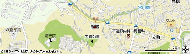 福島県いわき市内郷内町(磐堰)周辺の地図