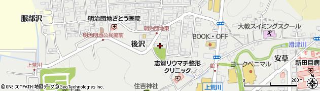 株式会社ミカミいわき営業所周辺の地図