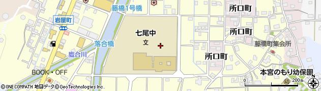 石川県七尾市藤橋町(辰)周辺の地図