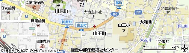 石川県七尾市山王町(シ)周辺の地図