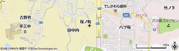 福島県いわき市平谷川瀬(塚ノ町)周辺の地図
