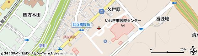 福島県いわき市内郷御厩町(久世原)周辺の地図