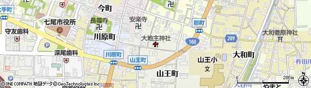 大地主神社周辺の地図