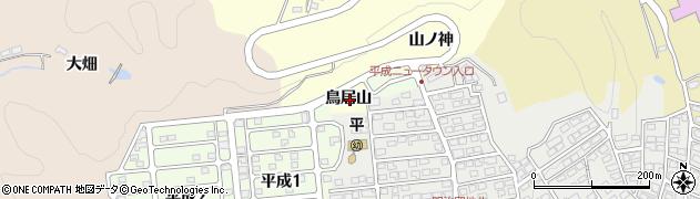 福島県いわき市内郷小島町(鳥居山)周辺の地図