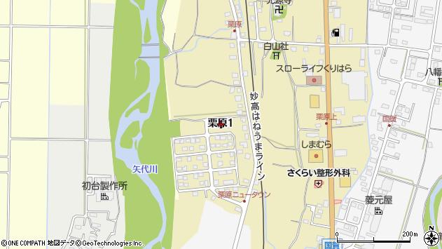 〒944-0007 新潟県妙高市栗原の地図