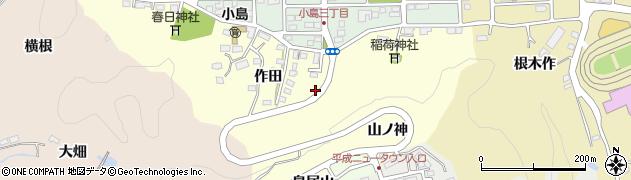 福島県いわき市内郷小島町(作田)周辺の地図