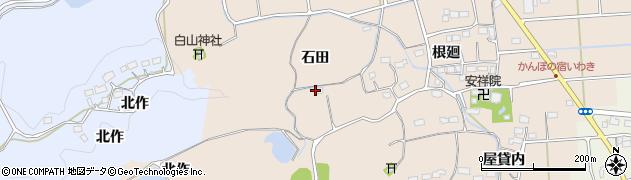 福島県いわき市平下大越(石田)周辺の地図