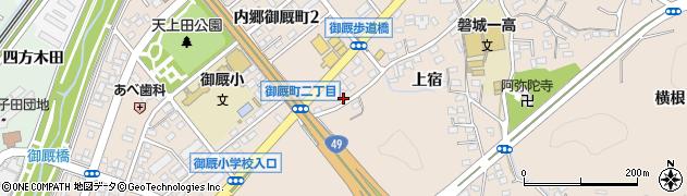 福島県いわき市内郷御厩町(下能)周辺の地図