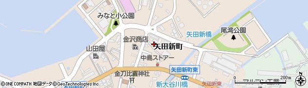 石川県七尾市矢田新町周辺の地図
