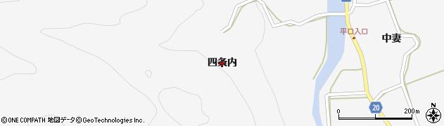 福島県いわき市遠野町入遠野(四条内)周辺の地図