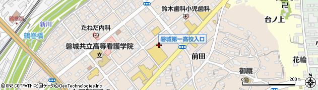 クリーニングマーティーヨークベニマル内郷店周辺の地図