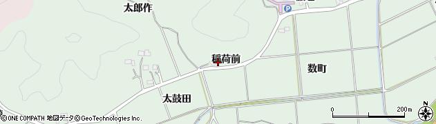 福島県いわき市平菅波(稲荷前)周辺の地図