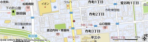 興陽工業周辺の地図