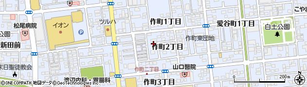 福島県いわき市平(作町2丁目)周辺の地図