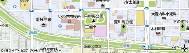 福島県いわき市平(三崎)周辺の地図