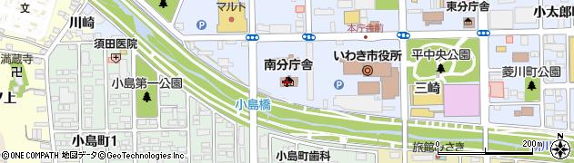 福島県いわき合同庁舎 いわき建設事務所河川・海岸課課長周辺の地図