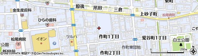 福島県いわき市平(作町1丁目)周辺の地図