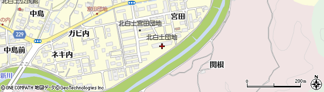 福島県いわき市平北白土(宮田)周辺の地図