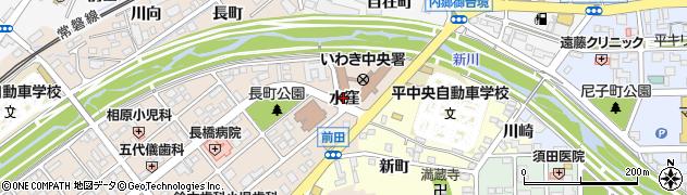 福島県いわき市内郷御厩町(水窪)周辺の地図