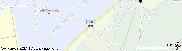 代田周辺の地図