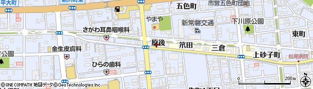 福島県いわき市平北白土(原後)周辺の地図
