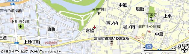 福島県いわき市平北白土(宮脇)周辺の地図