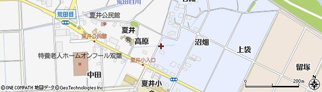 福島県いわき市平上大越(沼畑)周辺の地図