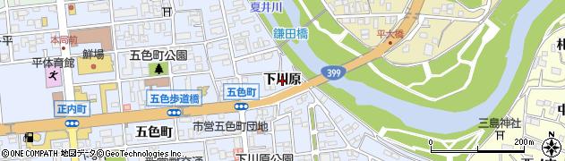福島県いわき市平(下川原)周辺の地図