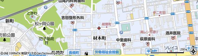 福島県いわき市平(紺屋町)周辺の地図